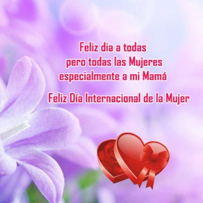 tarjetas del dia de la mujer para whatsapp mama