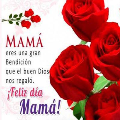 postales de dia de la madre bendicion