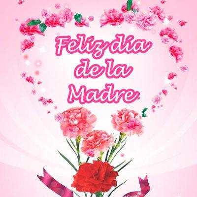 postales gratis dia de la madre rosas